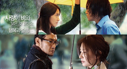 Love Rain – Korean Drama Review – Hear a Snippet Here