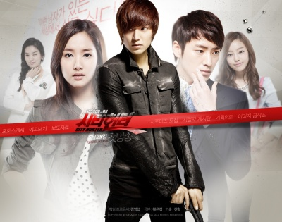 city hunter characters