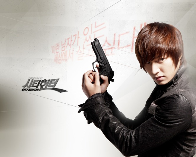 city hunter hot